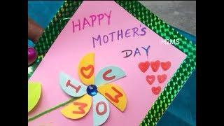 Greeting card idea specially for teachers day diy teachers day how to make simple easy mothers day greeting card at home diy paper craft m4hsunfo